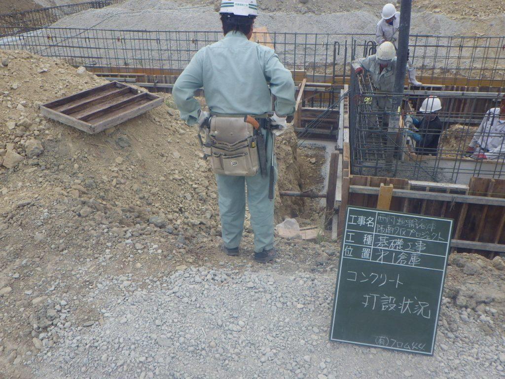 西村運輸倉庫岸之浦倉庫新築工事
