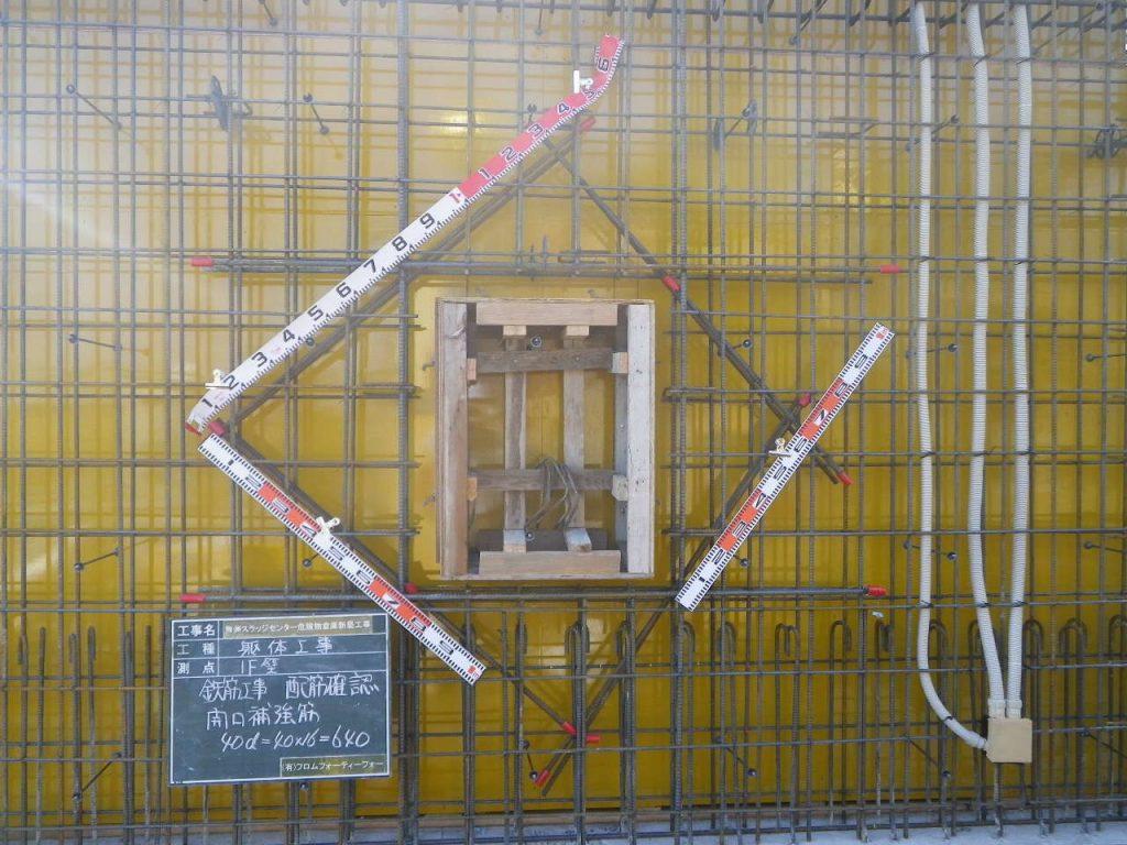 舞洲スラッジセンター危険物倉庫新築工事