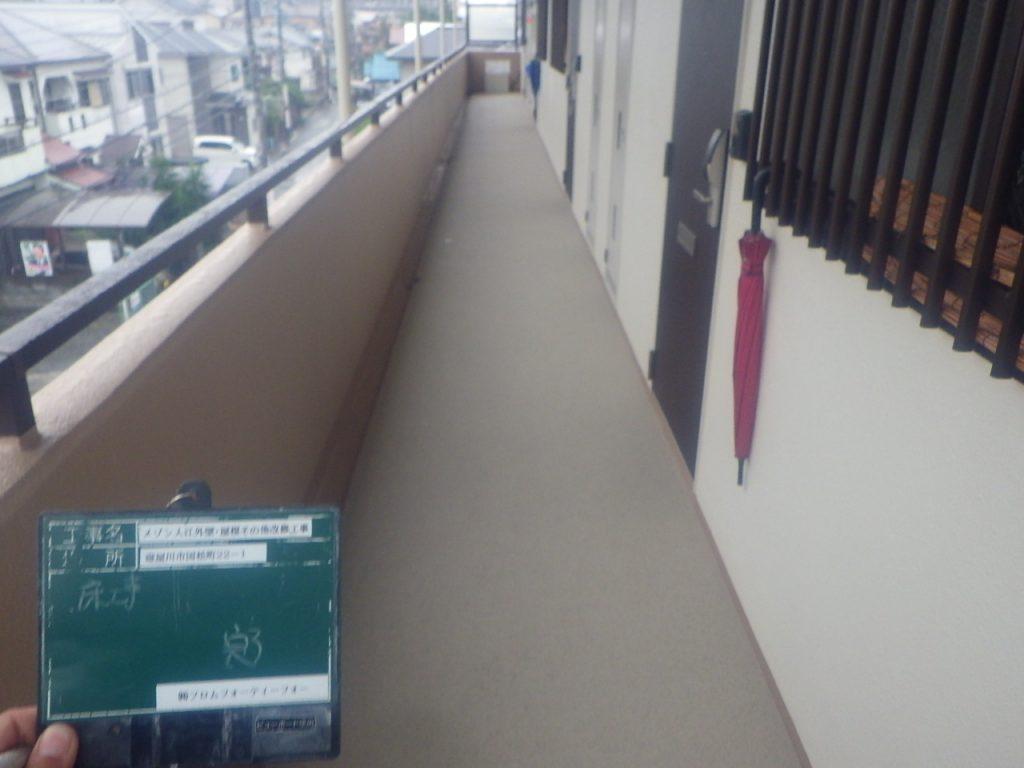 メゾンI外壁その他改修工事