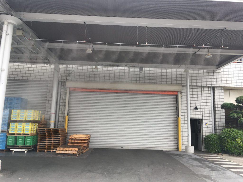 (株)国元商会 環境改善工事